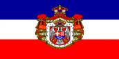 Королевство Сербия