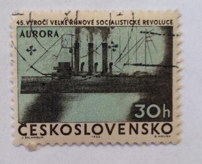 """Почтовая марка Чехословакия (Ceskoslovensko ) Cruiser """"Aurora""""   Год выпуска 1962   Код каталога Михеля (Michel) CS 1364"""