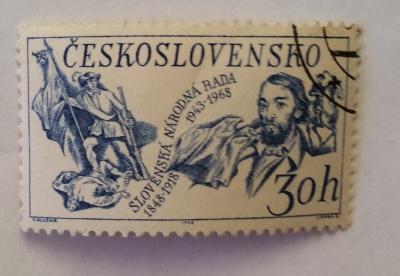 Почтовая марка Чехословакия (Ceskoslovensko ) Slovak Uprising 1848, 120th Anniversary | Год выпуска 1968 | Код каталога Михеля (Michel) CS 1814