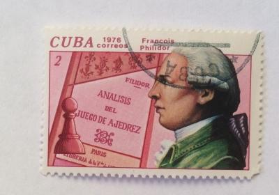 Почтовая марка Куба (Cuba correos) Francois Philidor | Год выпуска 1976 | Код каталога Михеля (Michel) CU 2118