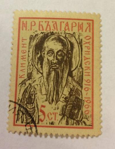 Почтовая марка Болгария (НР България) Saint Clement of Ohrid | Год выпуска 1966 | Код каталога Михеля (Michel) BG 1654