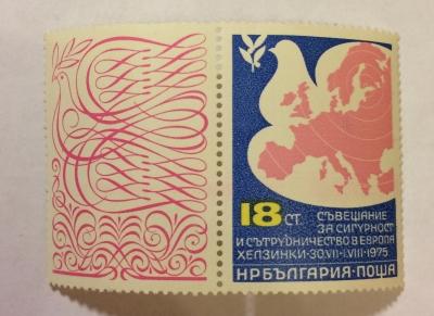 Почтовая марка Болгария (НР България) Map of Europe in Pigeon with label attached   Год выпуска 1975   Код каталога Михеля (Michel) BG 2434Zf