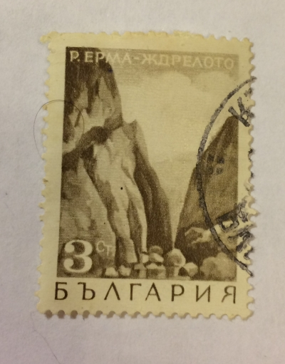 Почтовая марка Болгария (НР България) Erma River Gorge and Schdreloto | Год выпуска 1968 | Код каталога Михеля (Michel) BG 1804