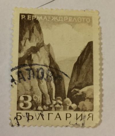 Почтовая марка Болгария (НР България) Erma River Gorge and Schdreloto | Год выпуска 1968 | Код каталога Михеля (Michel) BG 1804-2
