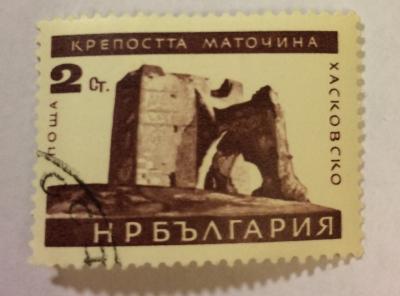 Почтовая марка Болгария (НР България) Ruins of Fort Kaskovo | Год выпуска 1966 | Код каталога Михеля (Michel) BG 1602