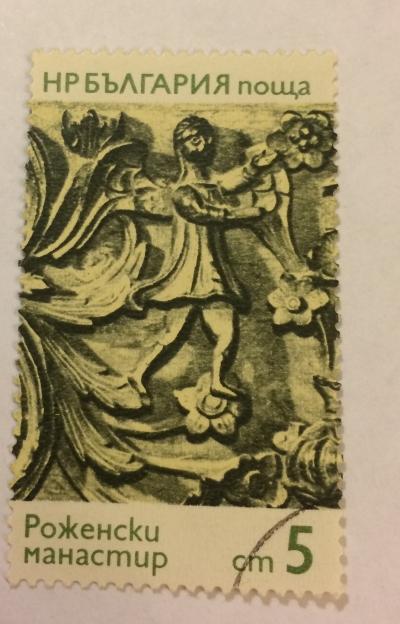 Почтовая марка Болгария (НР България) Scenes from the Old Testament, Flower Ornaments | Год выпуска 1974 | Код каталога Михеля (Michel) BG 2312