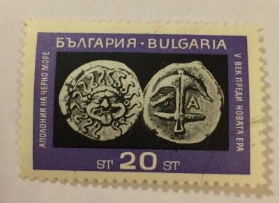 Почтовая марка Болгария (НР България) Silver of Apollonia | Год выпуска 1967 | Код каталога Михеля (Michel) BG 1703