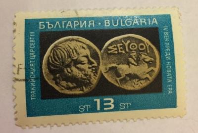 Почтовая марка Болгария (НР България) Senthus of Thrace   Год выпуска 1967   Код каталога Михеля (Michel) BG 1702