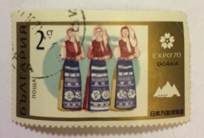 Почтовая марка Болгария (НР България) National Costumes | Год выпуска 1970 | Код каталога Михеля (Michel) BG 2014