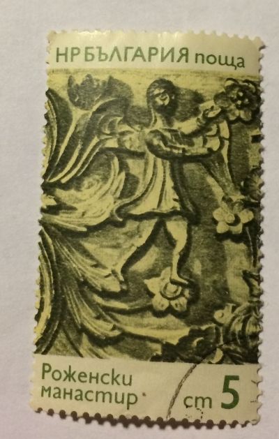 Почтовая марка Болгария (НР България) Scenes from the Old Testament, Flower Ornaments | Год выпуска 1974 | Код каталога Михеля (Michel) BG 2312-2