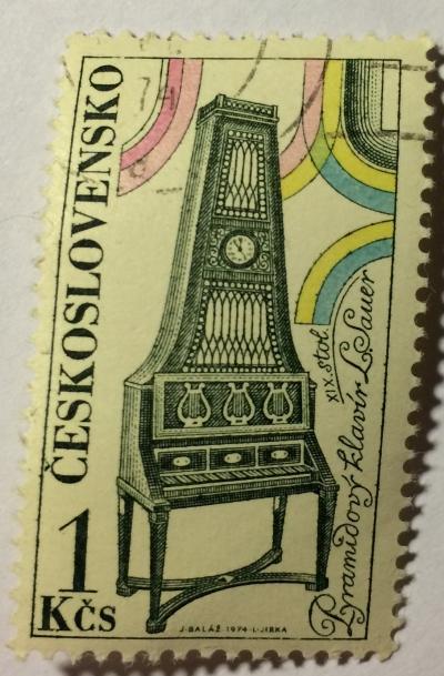 Почтовая марка Чехословакия (Ceskoslovensko) Pyramid piano   Год выпуска 1974   Код каталога Михеля (Michel) CS 2206-3