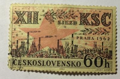Почтовая марка Чехословакия (Ceskoslovensko) 12th Congress of Czechoslovak Communist Party | Год выпуска 1962 | Код каталога Михеля (Michel) CS 1370-2