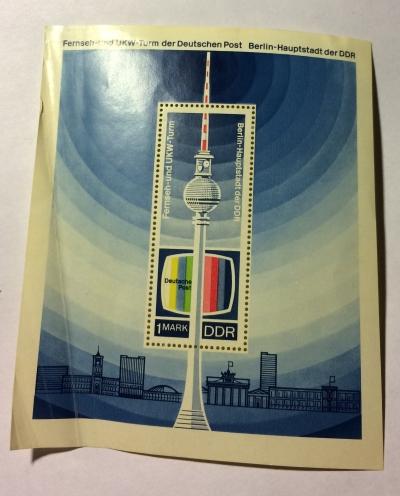 Почтовая марка ГДР (DDR) Television tower and VHF tower | Год выпуска 1969 | Код каталога Михеля (Michel) DD BL30
