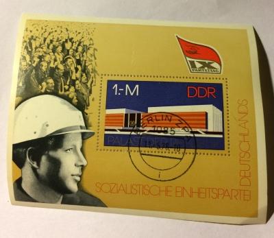 Почтовая марка ГДР (DDR) Palace of the Republic, m/s | Год выпуска 1976 | Код каталога Михеля (Michel) DD BL45