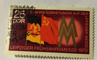 Почтовая марка ГДР (DDR) Flags of the GDR and USSR | Год выпуска 1972 | Код каталога Михеля (Michel) DD 1744