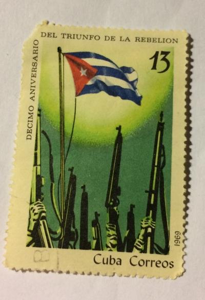Почтовая марка Куба (Cuba correos) Cuban flag, rifles   Год выпуска 1969   Код каталога Михеля (Michel) CU 1455