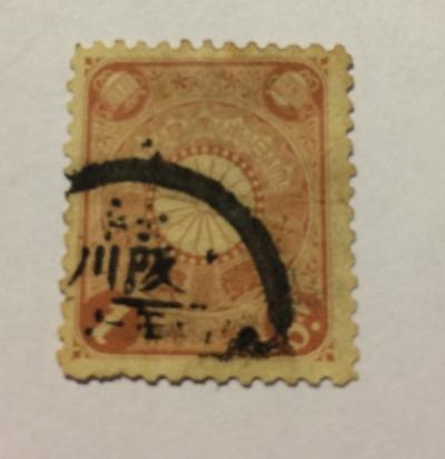Почтовая марка Япония (Nippon) Chrysanthemum | Год выпуска 1901 | Код каталога Михеля (Michel) JP OC 2
