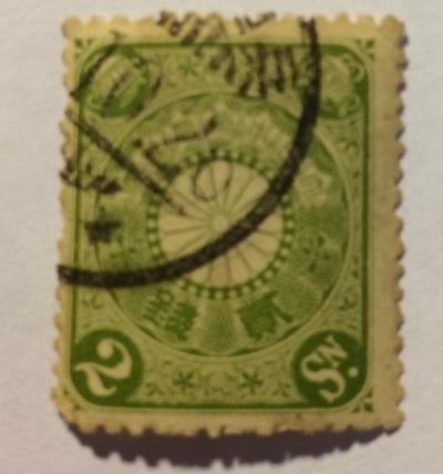 Почтовая марка Япония (Nippon) Chrysanthemum | Год выпуска 1901 | Код каталога Михеля (Michel) JP OC 4