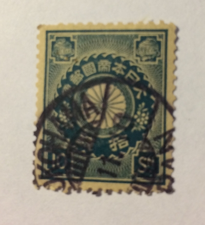 Почтовая марка Япония (Nippon) Chrysanthemum | Год выпуска 1901 | Код каталога Михеля (Michel) JP OC 9