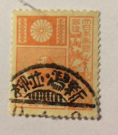 Почтовая марка Япония (Nippon) Mt. Fuji and Deer - Orange/Red | Год выпуска 1929 | Код каталога Михеля (Michel) JP 188I