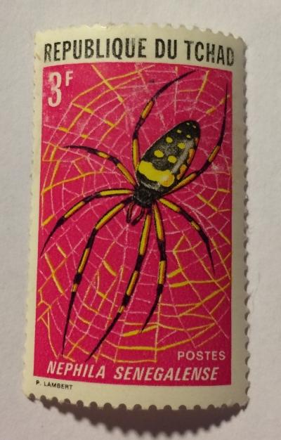 Почтовая марка Чад (Republique du Tchad) Senegal Orb Weaving Spider (Nephila senegalense) | Год выпуска 1972 | Код каталога Михеля (Michel) TD 512