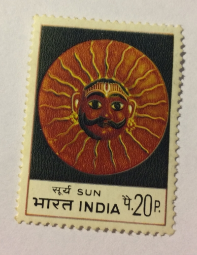 Почтовая марка Индия (India postage) Sun (indian mask) | Год выпуска 1974 | Код каталога Михеля (Michel) IN 586