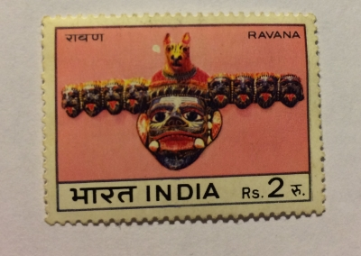 Почтовая марка Индия (India postage) Ravana (indian mask) | Год выпуска 1974 | Код каталога Михеля (Michel) IN 589