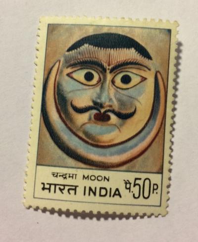 Почтовая марка Индия (India postage) Moon (indian mask)   Год выпуска 1974   Код каталога Михеля (Michel) IN 587