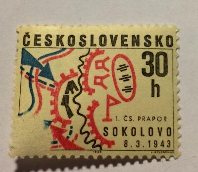 Почтовая марка Чехословакия (Ceskoslovensko ) Sokolovo Battle, 25th Anniversary | Год выпуска 1968 | Код каталога Михеля (Michel) CS 1773