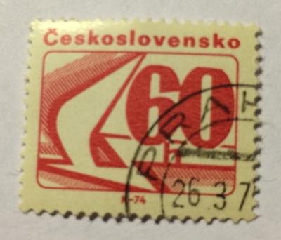Почтовая марка Чехословакия (Ceskoslovensko ) Coil stamps (numbers) | Год выпуска 1975 | Код каталога Михеля (Michel) CS 2239