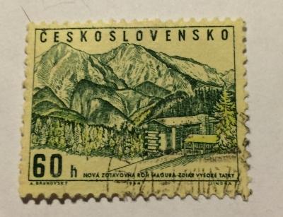 Почтовая марка Чехословакия (Ceskoslovensko ) Ždiarská Vidla a Havran, Belanské Tatry | Год выпуска 1964 | Код каталога Михеля (Michel) CS 1457-2