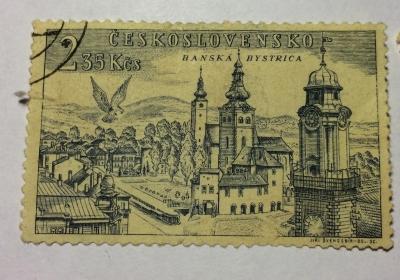 Почтовая марка Чехословакия (Ceskoslovensko) Banská Bystrica | Год выпуска 1955 | Код каталога Михеля (Michel) CS 896-2