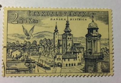 Почтовая марка Чехословакия (Ceskoslovensko) Banská Bystrica | Год выпуска 1955 | Код каталога Михеля (Michel) CS 896-3