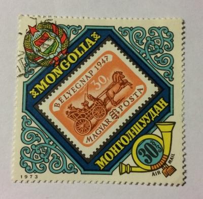 Почтовая марка Монголия - Монгол шуудан (Mongolia) Hungary (minr 999)   Год выпуска 1973   Код каталога Михеля (Michel) MN 782-2