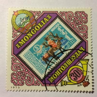 Почтовая марка Монголия - Монгол шуудан (Mongolia) Mongolia (minr225). Postman on reindeer | Год выпуска 1973 | Код каталога Михеля (Michel) MN 788-2