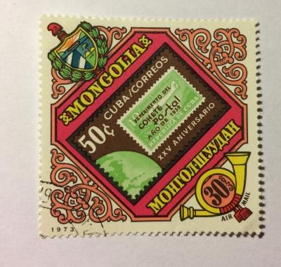 Почтовая марка Монголия - Монгол шуудан (Mongolia) Cuba (minr 943)   Год выпуска 1973   Код каталога Михеля (Michel) MN 787