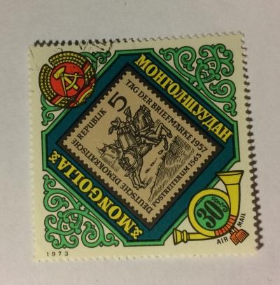 Почтовая марка Монголия - Монгол шуудан (Mongolia) DDR (minr 600) | Год выпуска 1973 | Код каталога Михеля (Michel) MN 786