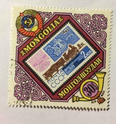 Почтовая марка Монголия - Монгол шуудан (Mongolia) USSR (minr 3162)   Год выпуска 1973   Код каталога Михеля (Michel) MN 781