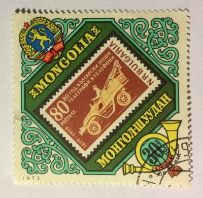 Почтовая марка Монголия - Монгол шуудан (Mongolia) Bulgaria (minr 1107) | Год выпуска 1965 | Код каталога Михеля (Michel) MN 784