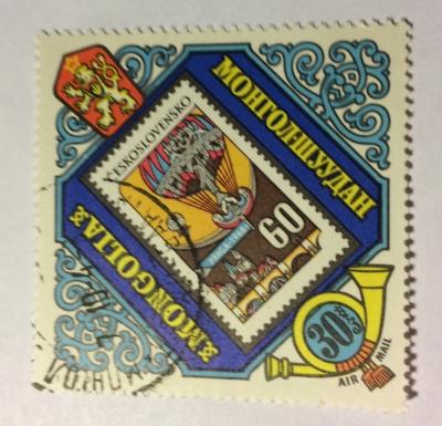 Почтовая марка Монголия - Монгол шуудан (Mongolia) Czechoslovakia (minr 1767)   Год выпуска 1973   Код каталога Михеля (Michel) MN 785