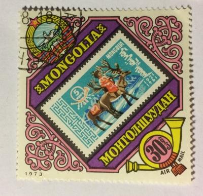 Почтовая марка Монголия - Монгол шуудан (Mongolia) Mongolia (minr225). Postman on reindeer | Год выпуска 1973 | Код каталога Михеля (Michel) MN 783
