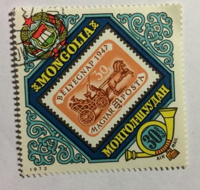 Почтовая марка Монголия - Монгол шуудан (Mongolia) Hungary (minr 999) | Год выпуска 1973 | Код каталога Михеля (Michel) MN 782