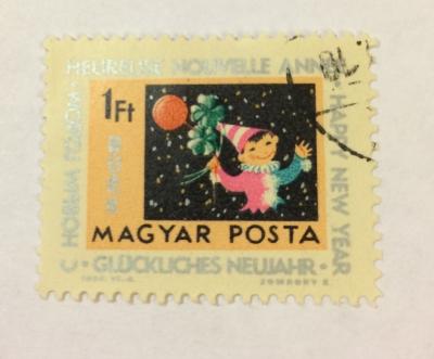 Почтовая марка Венгрия (Magyar Posta) Clown with balloon and clover | Год выпуска 1963 | Код каталога Михеля (Michel) HU 1987A