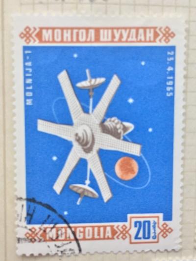 Почтовая марка Монголия - Монгол шуудан (Mongolia) Molnija 1 (23.4.1965)   Год выпуска 1966   Код каталога Михеля (Michel) MN 455-2