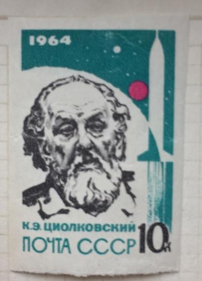 Почтовая марка СССР К.Э.Циолковский | Год выпуска 1964 | Код по каталогу Загорского 2931