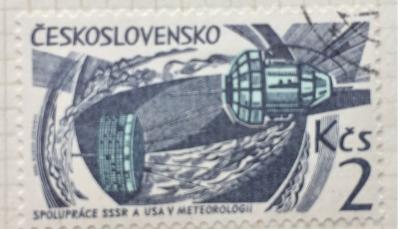 Почтовая марка Чехословакия (Ceskoslovensko ) Soviet Kosmos and U.S. Tiros Satellites   Год выпуска 1965   Код каталога Михеля (Michel) CS 1521