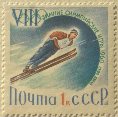 Почтовая марка СССР Прыжки с трамплина | Год выпуска 1960 | Код по каталогу Загорского 2315-2
