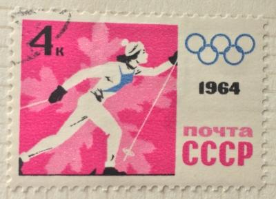 Почтовая марка СССР Бег на лыжах   Год выпуска 1964   Код по каталогу Загорского 2894