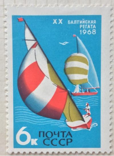 Почтовая марка СССР Балтийская регата.   Год выпуска 1968   Код по каталогу Загорского 3563