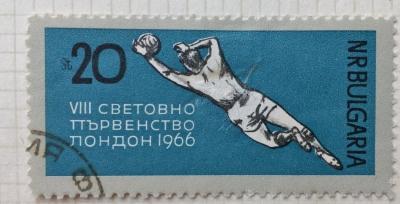 Почтовая марка Болгария (НР България) Goalkeeper   Год выпуска 1966   Код каталога Михеля (Michel) BG 1637